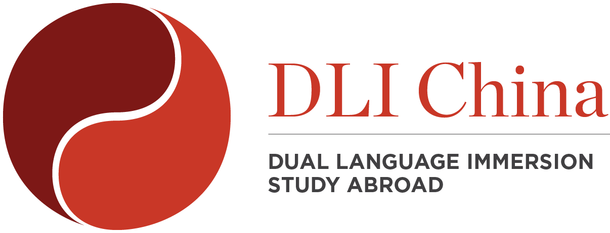 DLI China Logo